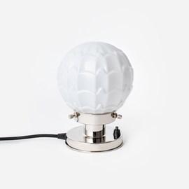 Tafellamp Artichoke 20's Nikkel